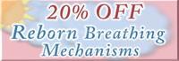 Breathing reborn mechanism sale